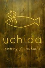 uchida-eatery-shokudou