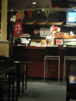 Ichiban Ya Vancouver IMG_0493